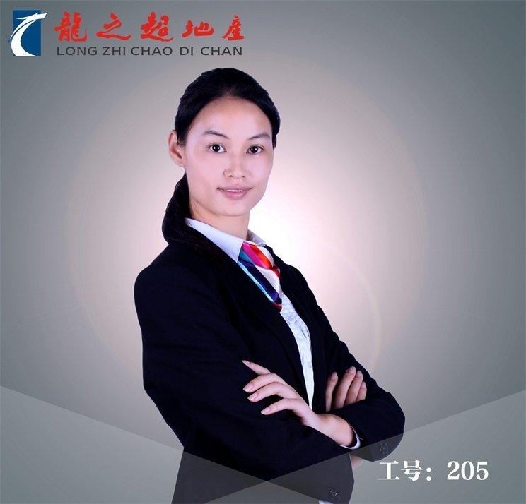 佛山超房經紀人>梁秀棠