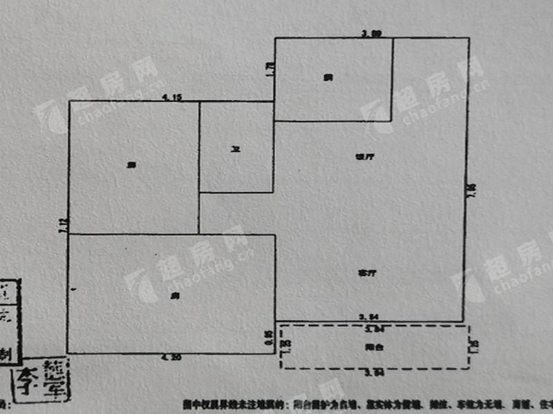 福順樓二手房戶型圖