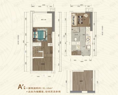 宏宇宏裕公館(新房)新房A 2室2廳1衛戶型圖