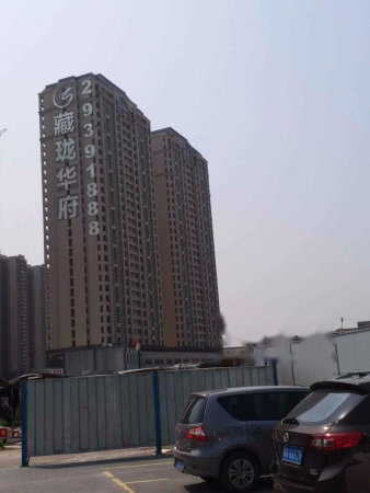 中國德國港新房