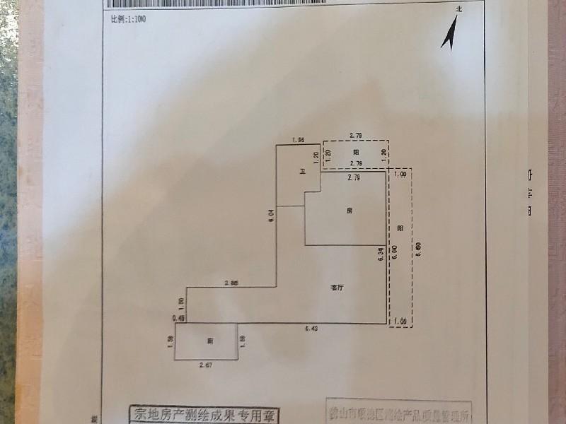 三淮大街出租房戶型圖